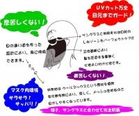 フェイスマスク2300円2.JPG