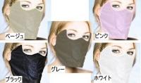 マスク色見本.jpg