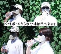 マスク 給水.jpg