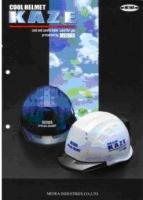 送風機内蔵型クールヘルメット 白.jpg