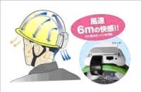 ヘルメット送風機 模式図.jpg