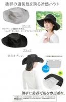 ナノコーティング幅広つば帽子2.jpg